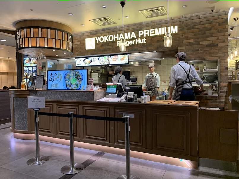 リンガーハット横浜プレミアム、YOKOHAMA PREMIUM 西口店