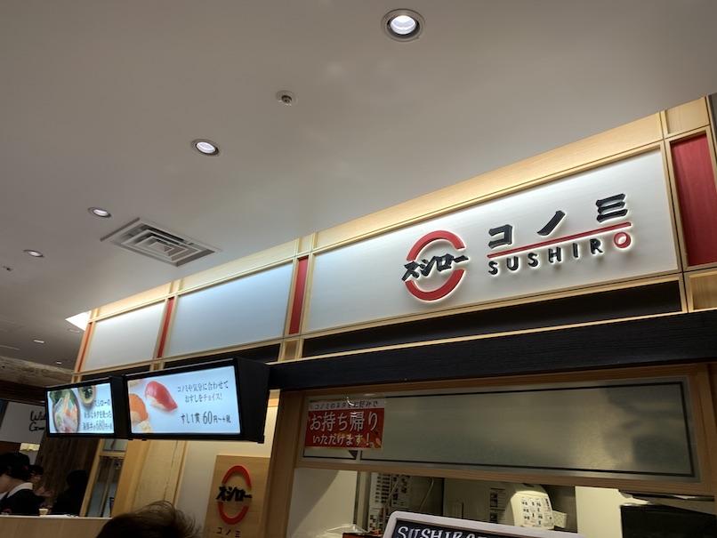横浜駅内のおしゃれなフードコート|フード アンド タイム イセタン ヨコハマ