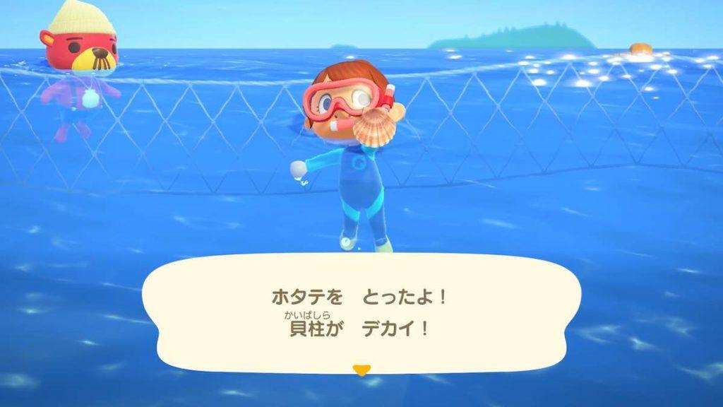 海を泳いでホタテをゲット!(あつ森)