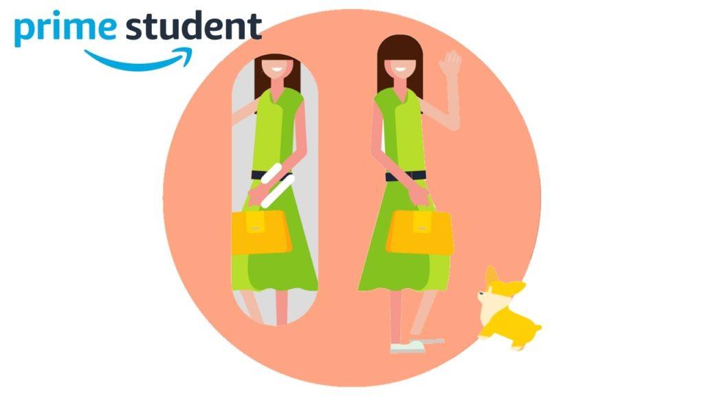 Prime Studentの通常特典1:Prime Now