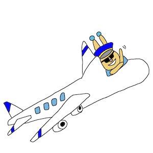 ゆめがぁる空を飛ぶ(飛行機)